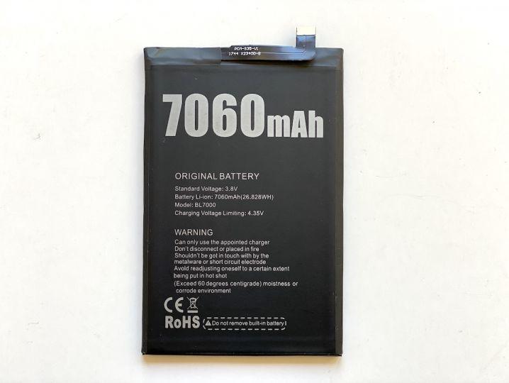 Батерия за Doogee BL7000
