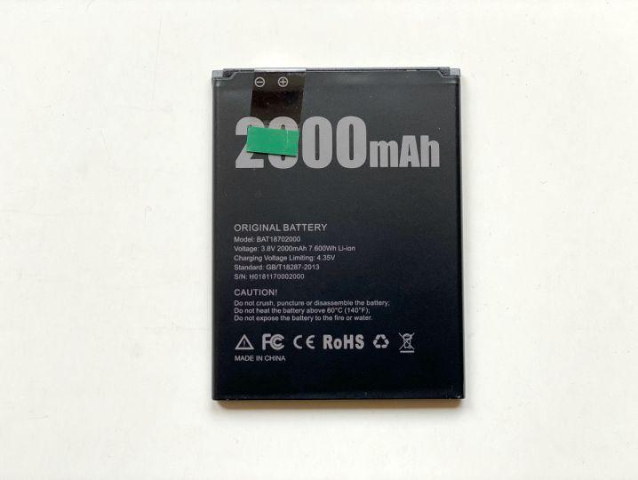 Батерия за Doogee X50 BAT18702000