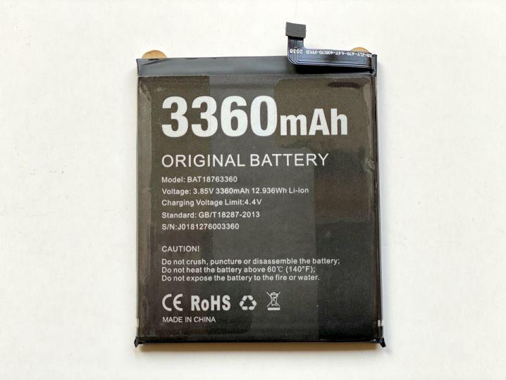 Батерия за Doogee N10 BAT18763360