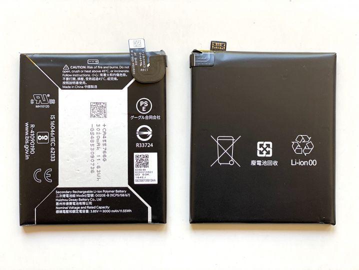 Батерия за Google Pixel 3a G020E-B