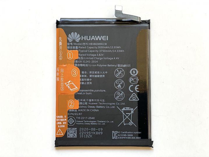 Батерия за Huawei Nova 4 HB386589ECW