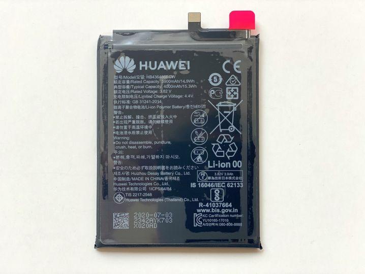 Батерия за Huawei Mate 10 HB436486ECW