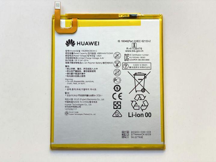 Батерия за Huawei MediaPad M5 HB2899C0ECW