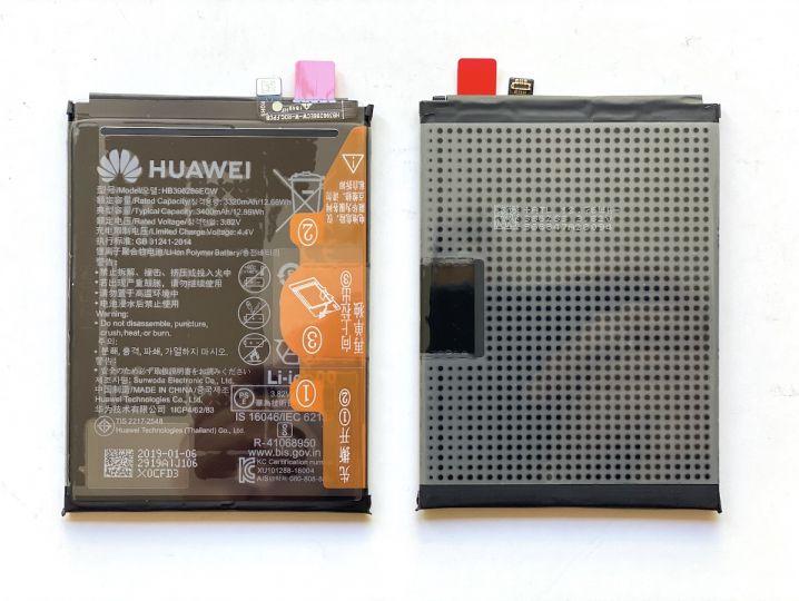 Батерия за Huawei P Smart 2019 HB396286ECW