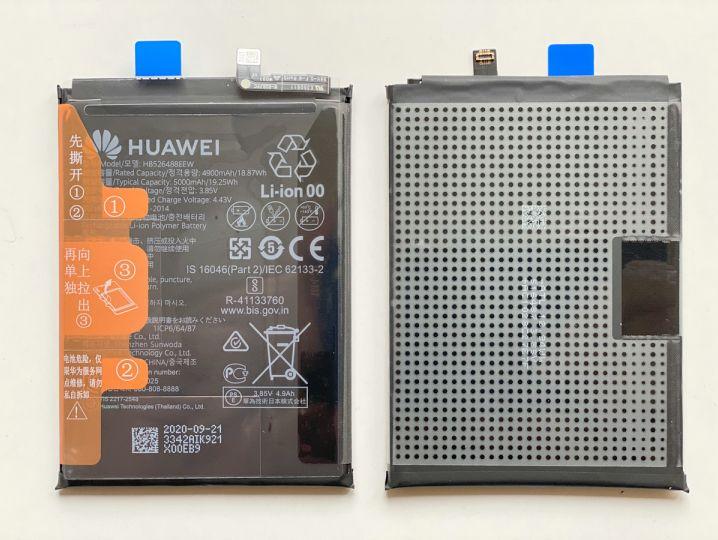 Батерия за Huawei P Smart 2021 HB526488EEW