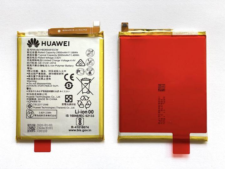 Батерия за Huawei Y6 2018 HB366481ECW