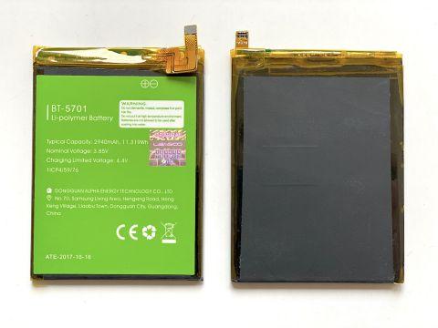 Батерия за Leagoo S8 BT-5701