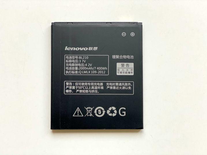 Батерия за  Lenovo A766 BL210