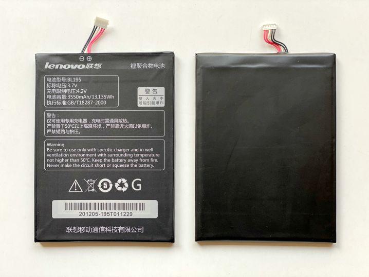 Батерия за Lenovo ideaTab A2207 BL195