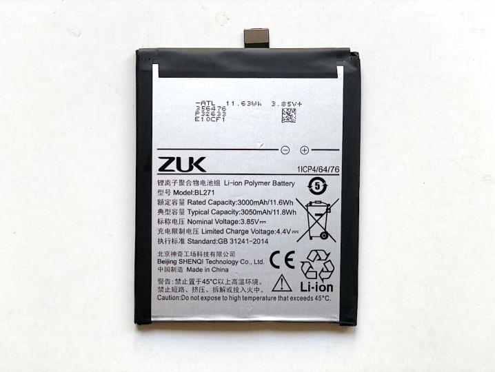 Батерия за Lenovo ZUK EDGE BL271