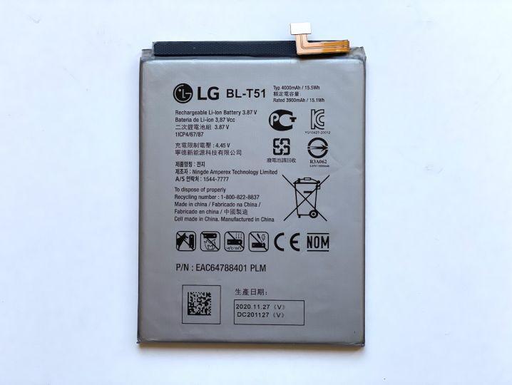 Батерия за LG K42 BL-T51