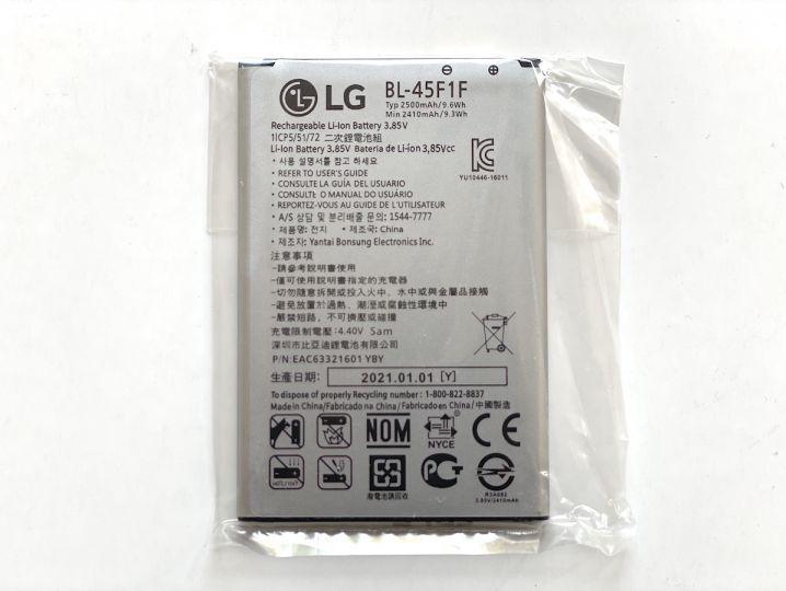 Батерия за LG K4 2017 BL-45F1F