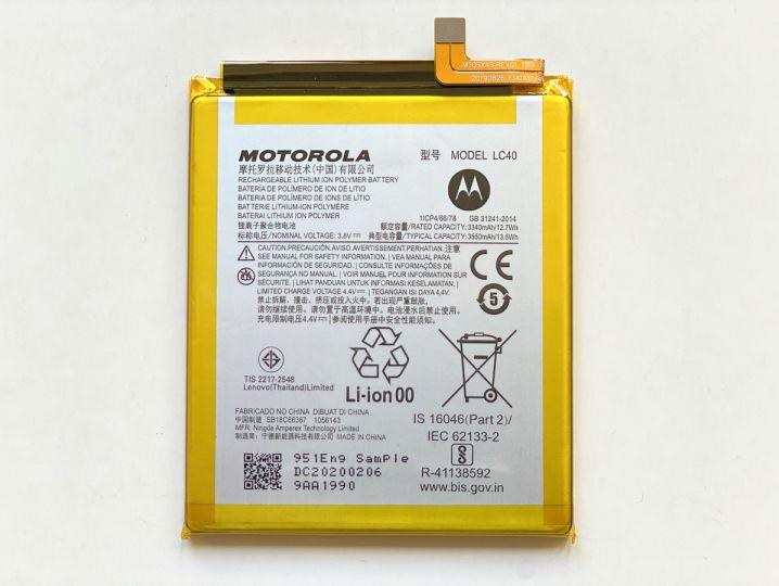 Батерия за Motorola Moto E 2020 LC40