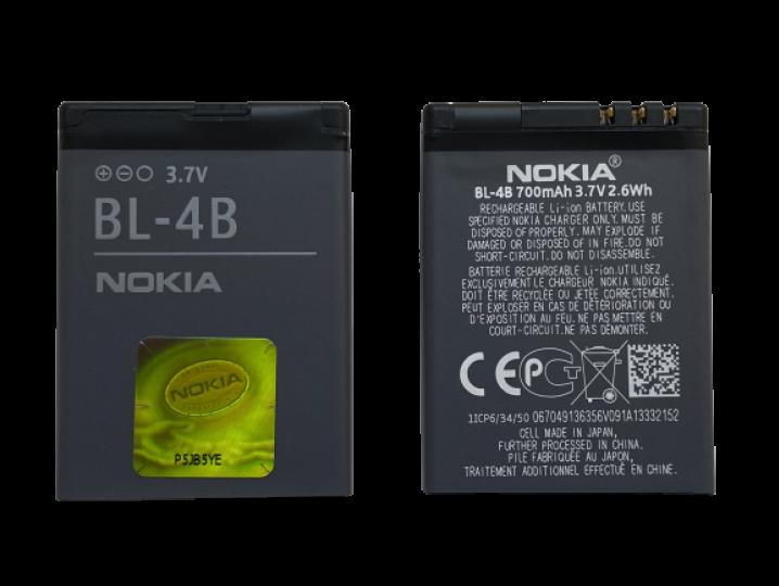 Батерия за Nokia 7370 BL-4B
