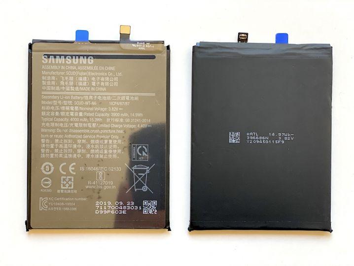 Батерия за Samsung Galaxy A20s A207 SCUD-WT-N6