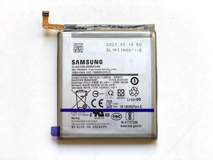 Батерия за Samsung Galaxy A51 5G A516 EB-BA516ABY