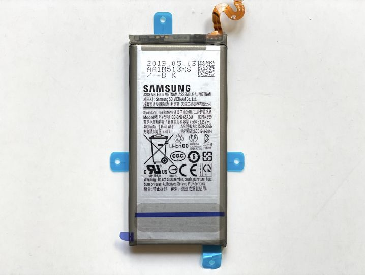 Батерия за Samsung Galaxy Note 9 N960 EB-BN965ABU