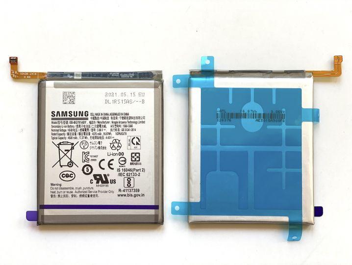 Батерия за Samsung Galaxy S20 FE 5G G781 EB-BG781ABY