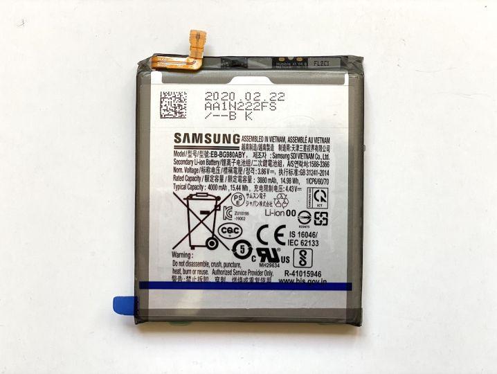 Батерия за Samsung Galaxy S20 G980 EB-BG980ABY