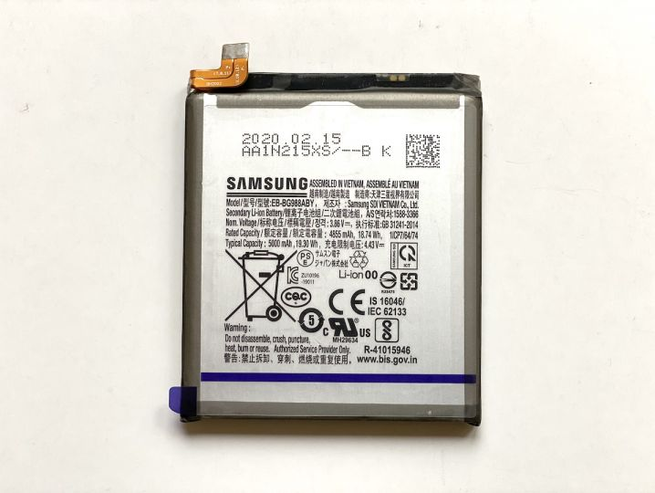 Батерия за Samsung Galaxy S20 Ultra G988F EB-BG988ABY