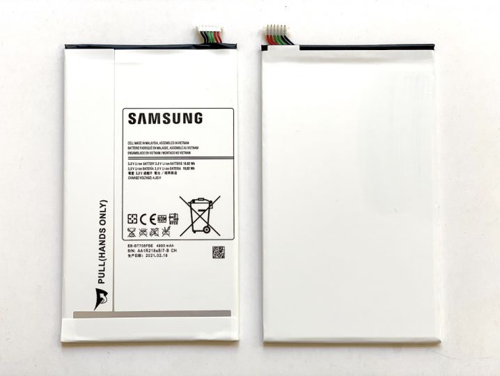 Батерия за Samsung Galaxy Tab S T700 8.4 Wi-Fi EB-BT705FBE