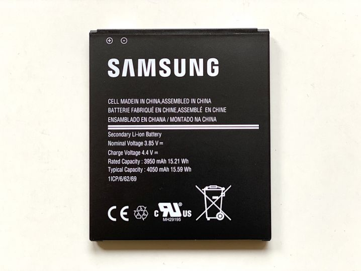 Батерия за Samsung Galaxy Xcover Pro G715 EB-BG715BBE