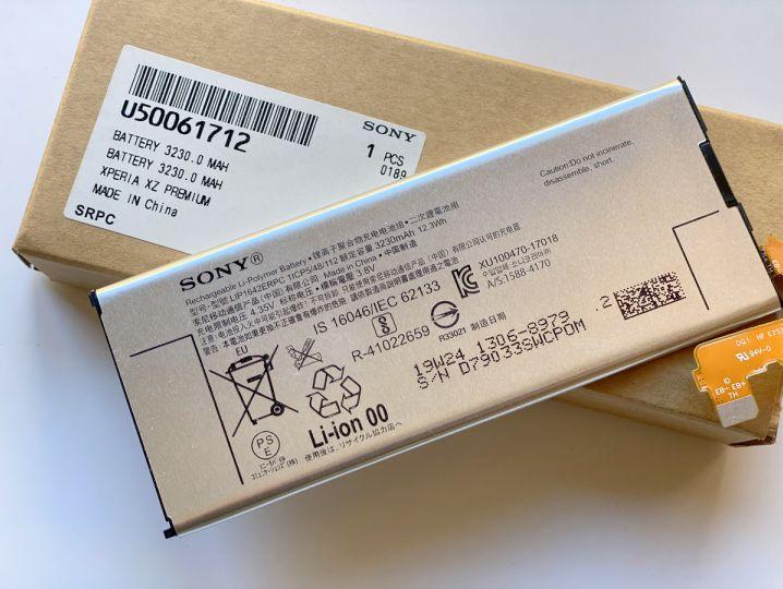 Батерия за Sony Xperia XZ Premium G8141 LIP1642ERPC
