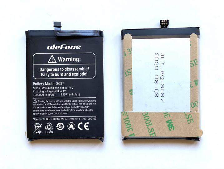 Батерия за Ulefone Armor 7X 3087