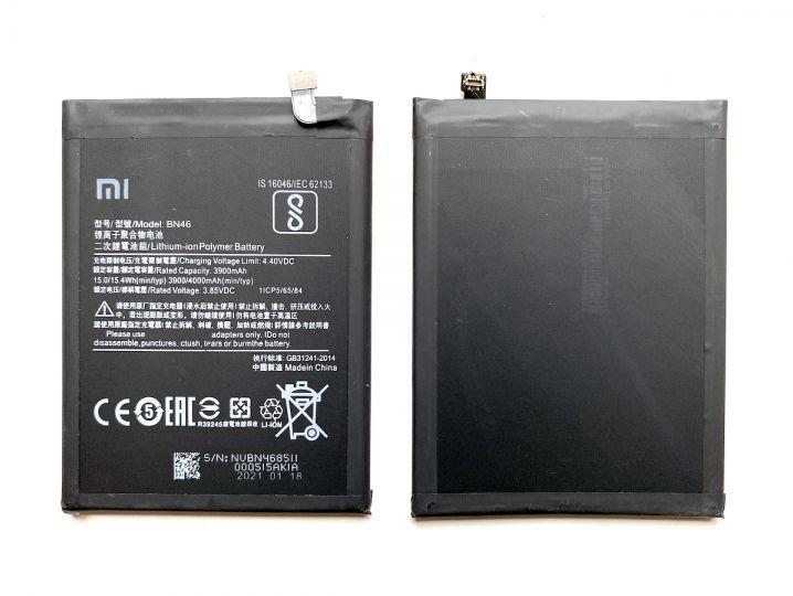Батерия за Xiaomi Redmi Note 8 BN46