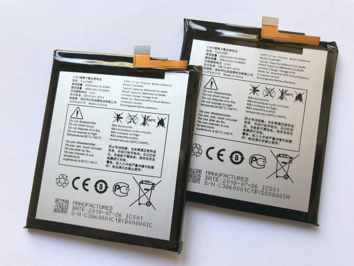 Батерия за Alcatel A7 5090Y TLp038B1