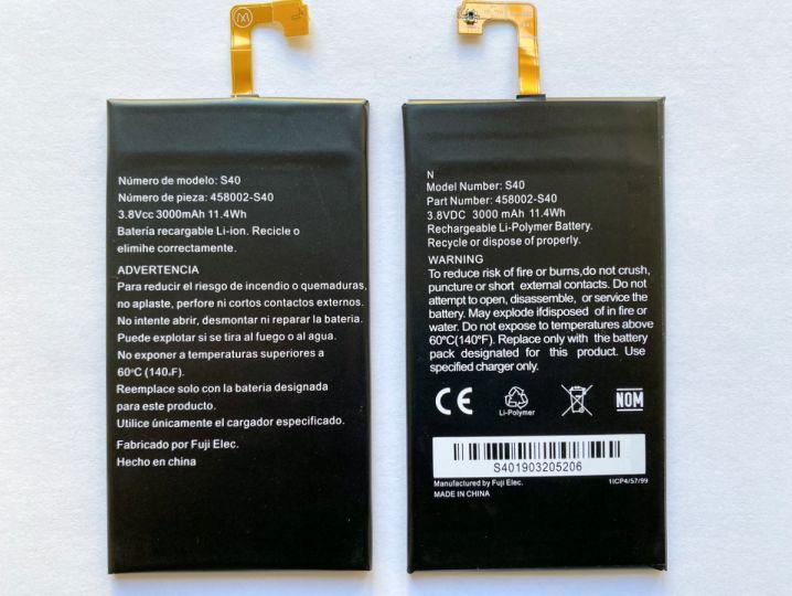 Батерия за CAT S40