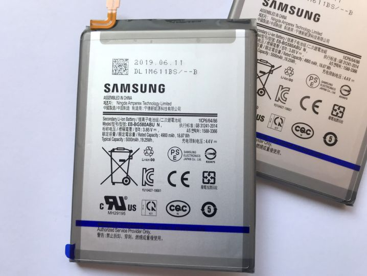 Батерия за Samsung Galaxy M20 M205