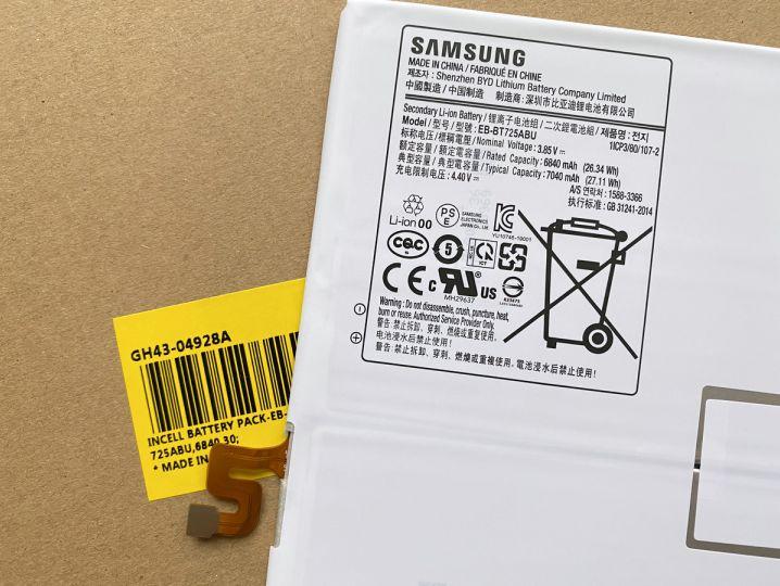Батерия за Samsung Galaxy Tab S5e 10.5 T720