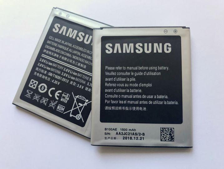Батерия за Samsung Galaxy Ace 3 S7270 B100AE