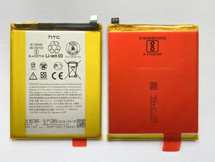 Батерия за HTC Desire 12 Plus B2Q5W100