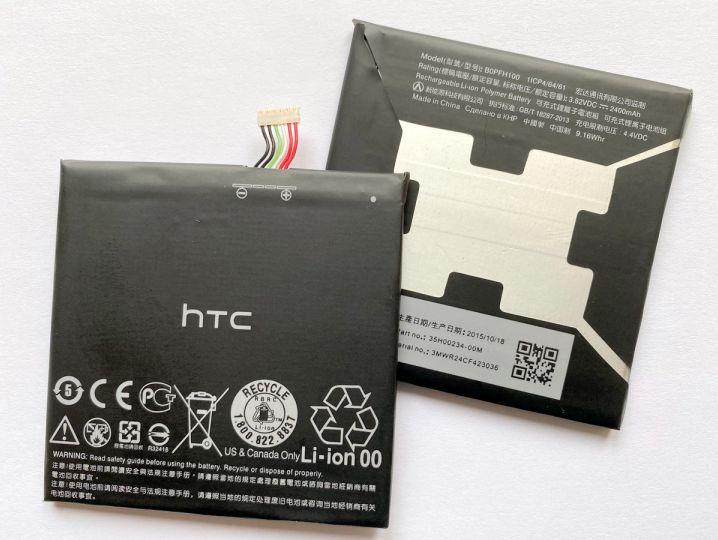 Батерия за HTC Desire EYE B0PFH100