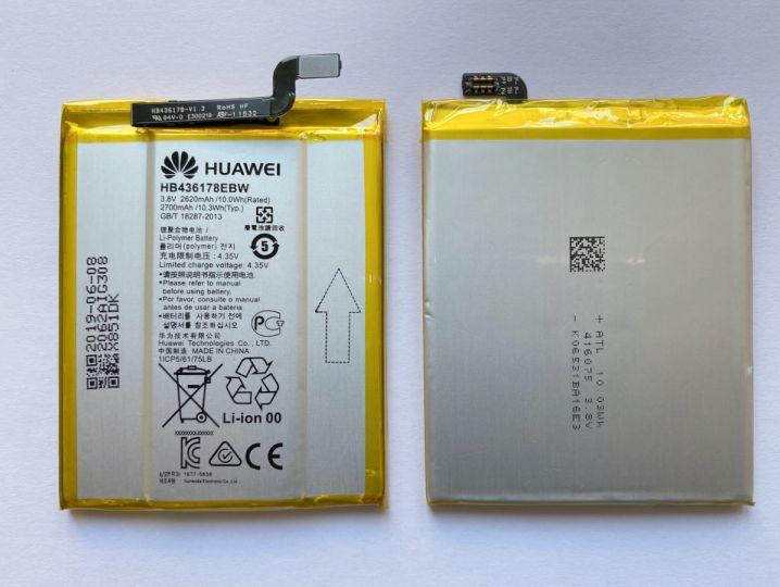 Батерия за Huawei Mate S HB436178EBW
