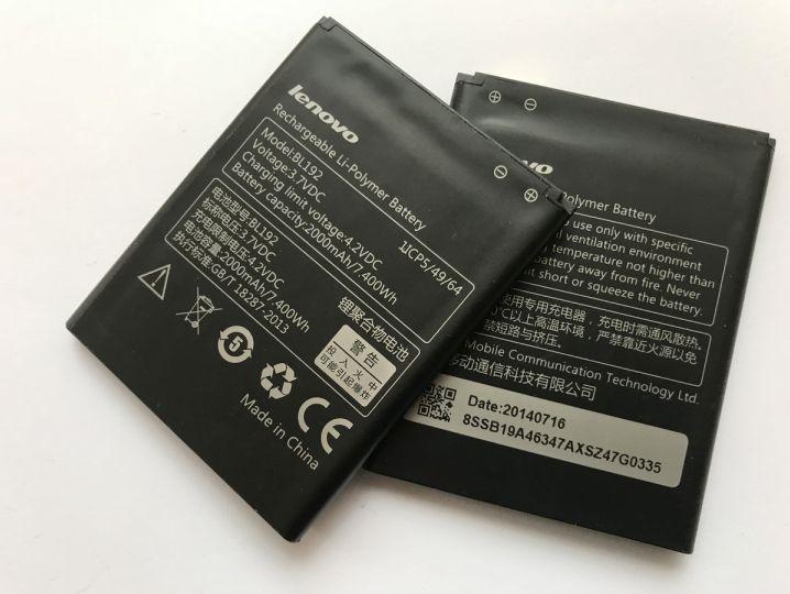 Батерия за Lenovo A750 BL192