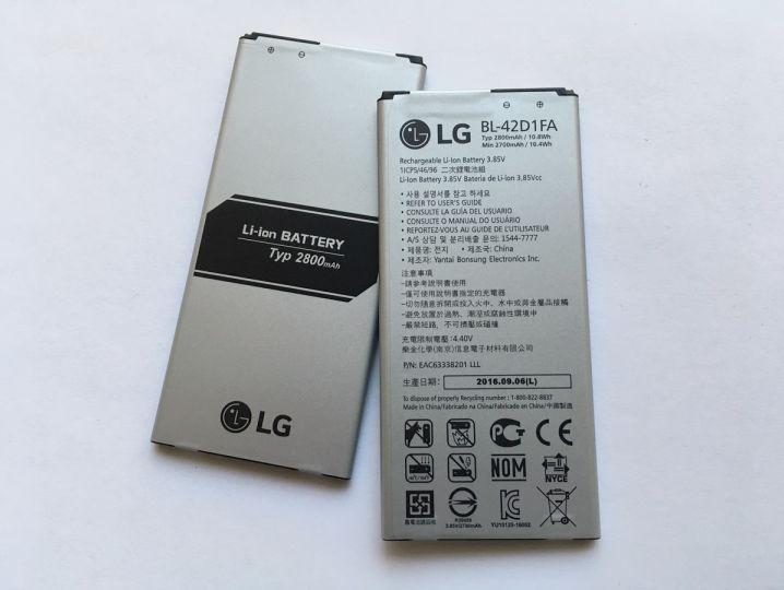Батерия за LG G5 Mini BL-42D1FA