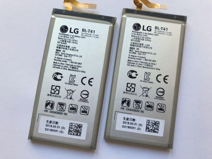 Батерия за LG G8 ThinQ BL-T41