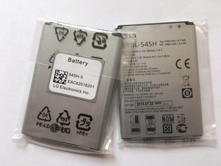 Батерия за LG Magna H500F BL-54SH