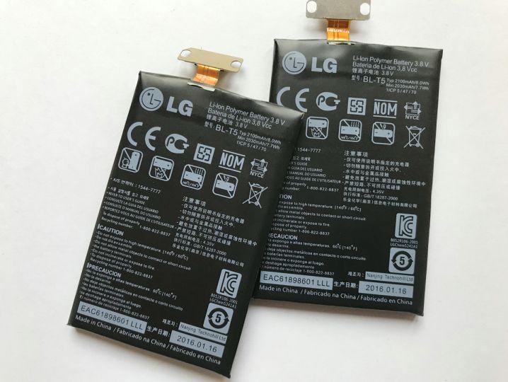 Батерия за LG Nexus 4 E960 BL-T5