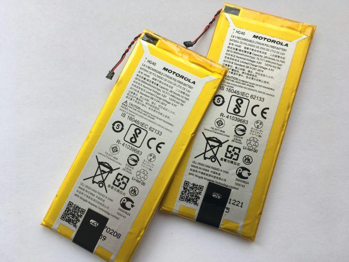 Батерия за Motorola Moto G5 Plus Dual HG40