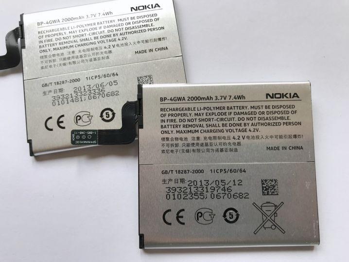 Батерия за Nokia Lumia 720 BP-4GWA