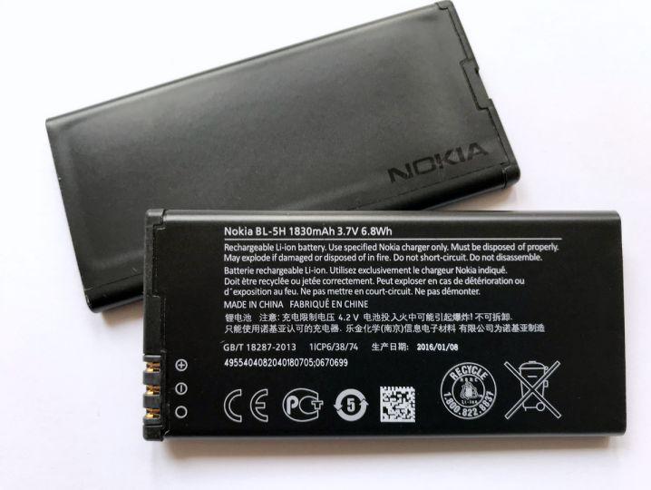 Батерия за Nokia Lumia 635 BL-5H