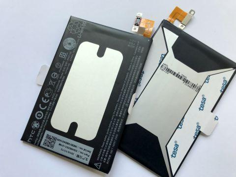 Батерия за HTC One M7 BN07100