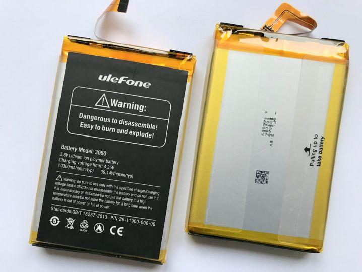 Батерия за Ulefone Armor 3WT