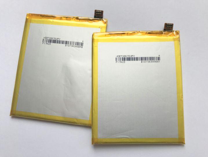 Батерия за Ulefone Gemini Pro