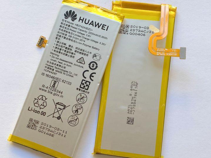 Батерия за Huawei P8 Lite Dual HB3742A0EZC+