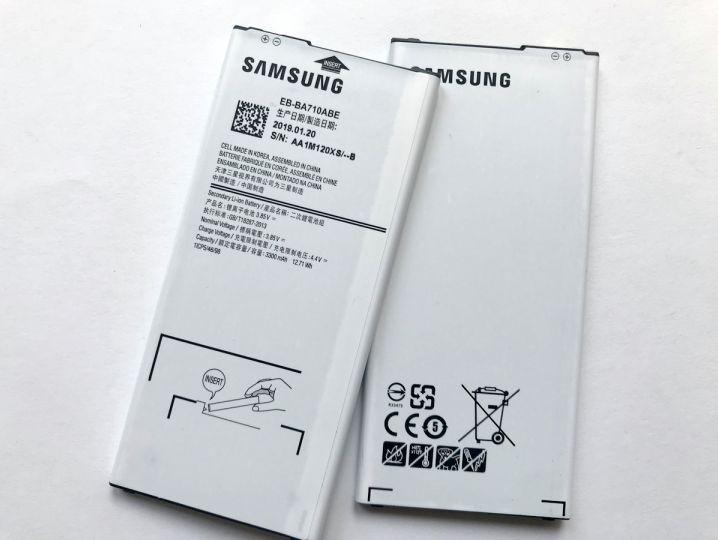 Батерия за Samsung Galaxy A7 A710 EB-BA710ABE